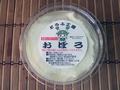 おぼろ豆腐(絹)中サイズ
