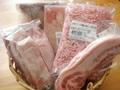 いさむポークのバラスライス200g【冷凍】
