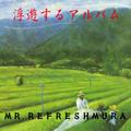 Mr.りふれっしゅ村 / 浮遊するアルバム