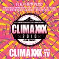 V.A / CLIMAXXX.TV 2010 DVD