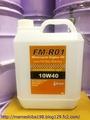 ファクトリーまめしばオリジナルエンジンオイル FM-R01 4L