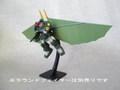 太陽の牙ダグラム 1/144ラウンドフェイサー用ハングライダー