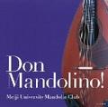 ドン マンドリーノ