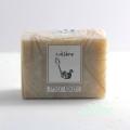 cuillere naturelle savon herbe「provence」 ~コールドプロセス製法雑貨ハーブソープシリーズ~ 自家製自然栽培ローズマリー使用