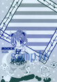 【委託品】モンスターハンターダブルクロス  3色グラデーション便箋(清谷はるか様)