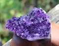 キラキラ超濃紫! アメジスト 原石クラスター