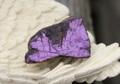 神秘な紫…激レア1点もの! パープライト 原石