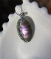 宇宙と繋がる石 紫の神秘! ラブラドライト ペンダント