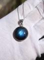 深い青…宇宙とつながる石 高品質ブルーラブラドライト ペンダント