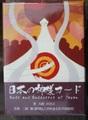 日本の神様カード 大野百合子著