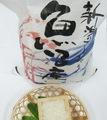 新潟県魚沼産・飯塚さんの『特別栽培こしひかり』玄米 約10kg(5kg×2袋入)