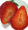 【長崎県】モグラの苺(贈答用*並べ)】紅ほっぺ・さがほのか・恋みのり 24~30粒並べ 約720g