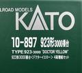 KATO 10-897 923形3000番台<ドクターイエロー>4両増結セット