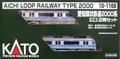 KATO 10-1168 愛知環状鉄道2000系(青帯)2両セット