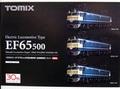 TOMIX 92944 <限定品>30周年記念EF65-500形高崎機関区