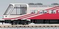 KATO 10-306 スーパーEXレインボー(7両)