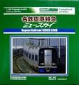 グリーンマックス 4027 名鉄空港特急ミュースカイ増結3輌(動力無し)