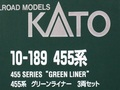 KATO 10-189 455系グリ-ンライナ-(3両)