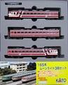 KATO 10-450 165系ムーンライト赤(3両)