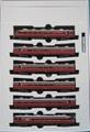 KATO 10-250 14系ゆとり(6両)