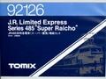 TOMIX 92126 485系ス-パ-雷鳥増結