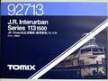 TOMIX 92713 113-1500系横須賀色A(7両)