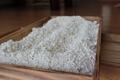 米糀 1kg