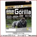 シトリックアミノ            アニマルシリーズ「ゴリラ」          5g×9包