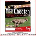 シトリックアミノ            アニマルシリーズ「チーター」          4.5g×8包