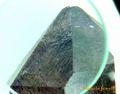 【▲▲??古代アトランティス人からの伝言!!】ええっ!! 人気の【スーパーセブン珍しい原石 】になんと【幻のレコードキーパーを発見!B】