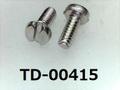 (TD-00415) SUSXM7 特ヒラ [3010] - M1.6x4 パシペート