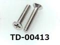(TD-00413) SUSXM7 #0特サラ + M1.6x8.35 (D=3.0) 全長 パシペート