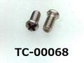 (TC-00068) チタン(ニッケル被膜) #0特ナベ [2006] +- M1.4x2.8 生地、ノジロック付