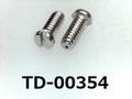 (TD-00354) SUSXM7 特ナベ [2006] - M1.4x3.5 パシペート、ノジロック付