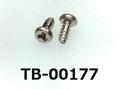 (TB-00177) SUSXM7 BT 三ツ矢 特ヒラ [2508] 1.4x3 生地
