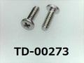 (TD-00273) SUSXM7 #00特ナベ [1804] + M1x3 パシペート
