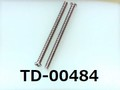 (TD-00484) SUS #0-1 ナベ [2505] + M1.7x24 脱脂洗浄