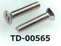 (TD-00565) SUSXM7 #0特サラ (D=3) + M1.7x8.35 パシペート