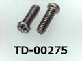 (TD-00275) チタン #0特ナベ [1805] + - M1.2x3.7 脱脂洗浄 ノジロック付