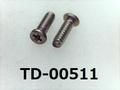 (TD-00511) チタン TW340 #00特ナベ [16036] + M1x3 生地