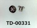 (TD-00331) SUS410 #0特ナベ [2202] + M1.4x1.2 ダブルニッケル