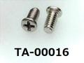 (TA-00016) SUSXM7  #0-1ナベ+ M2×4   ノジロック付