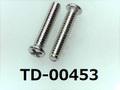 (TD-00453) SUS #0-1 ナベ [24055] + M1.6x8 脱脂洗浄