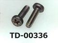 (TD-00336) チタンTW340 #0特ナベ [2708] + M1.4x5 生地 ノジロック付