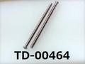 (TD-00464) SUSXM7 #0-1 ナベ [2005] + M1.4x25 脱脂洗浄