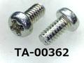 (TA-00362) 鉄10R ナベ [3513] + M2x4 三価白