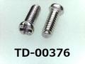 (TD-00376) SUSXM7 #0特ナベ [2006] +- M1.4x4 パシペート、ノジロック付