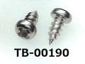 (TB-00190) SUS Aタッピング ナベ [3513] + 2x4 脱脂
