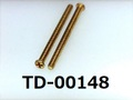 (TD-00148)真鍮 #0-1ナベ + M1.6x20 生地