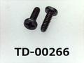 (TD-00266) 鉄 #0特ナベ [20045] + M1x3 三価黒 サラサラベーキング 先端テーパー